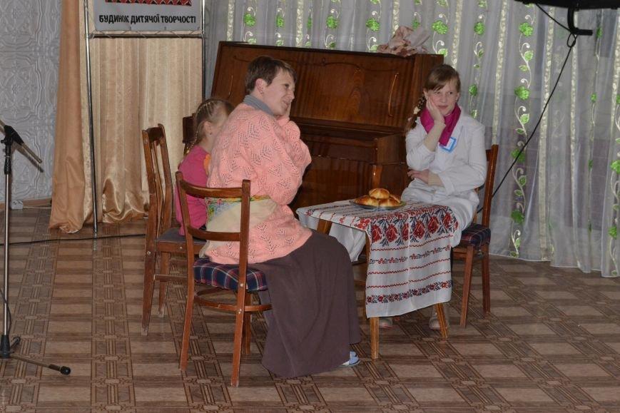 В Днепродзержинске прошел фестиваль семейного творчества, фото-31