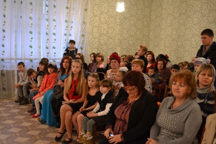 В Днепродзержинске прошел фестиваль семейного творчества, фото-12