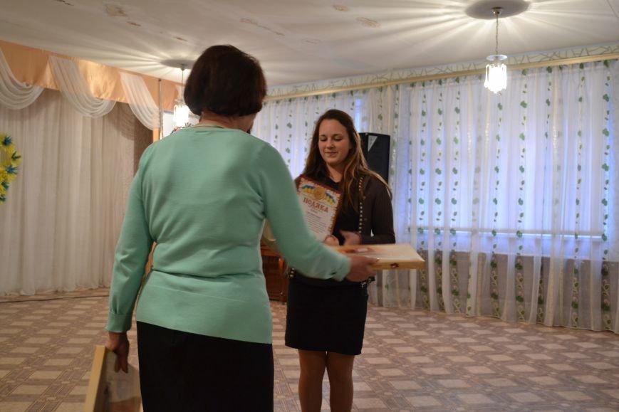 В Днепродзержинске прошел фестиваль семейного творчества, фото-21