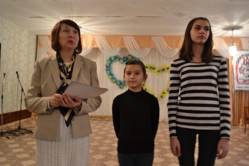 В Днепродзержинске прошел фестиваль семейного творчества, фото-18