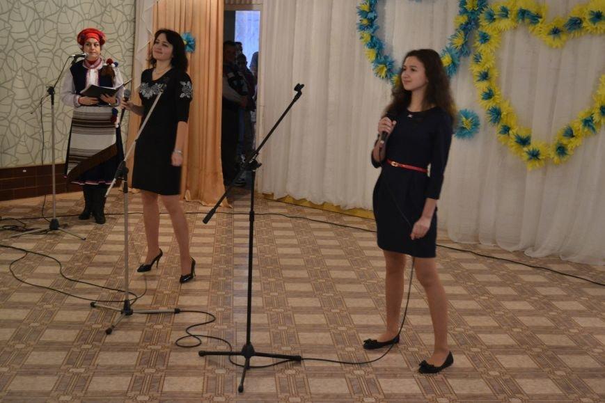 В Днепродзержинске прошел фестиваль семейного творчества, фото-16
