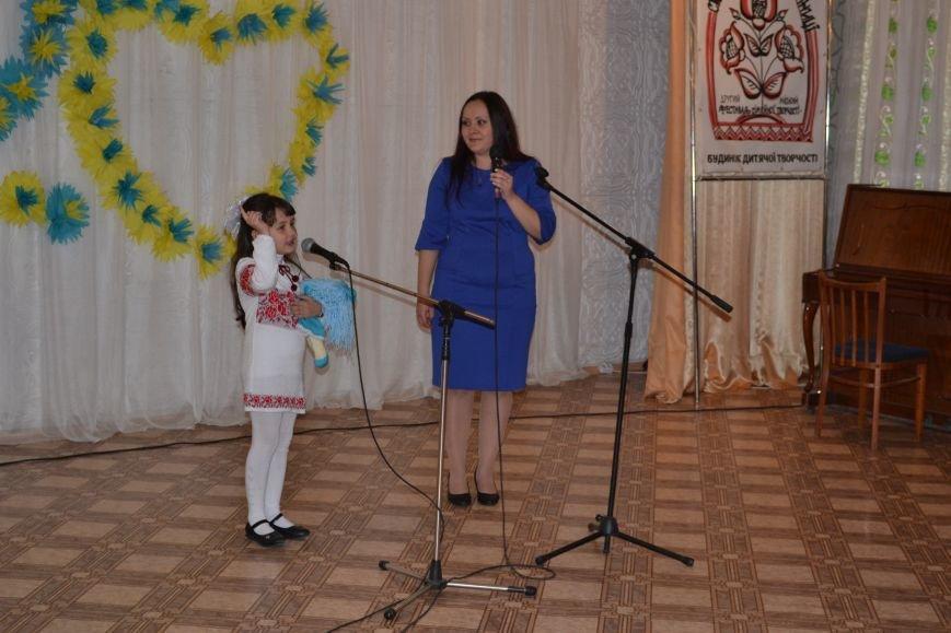В Днепродзержинске прошел фестиваль семейного творчества, фото-26