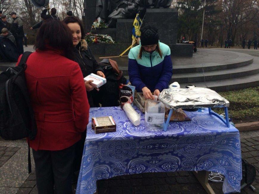 В Харькове активисты отмечают вторую годовщину Евромайдана (ФОТО) (фото) - фото 1