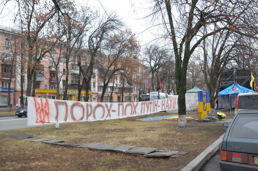 Полтавський Майдан продовжує боротьбу за Свободу та Гідність (ВІДЕО), фото-4