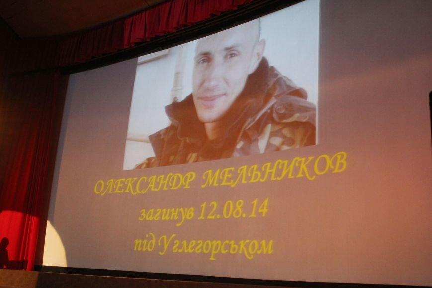 В Днепродзержинске состоялся концерт для ветеранов АТО, фото-21