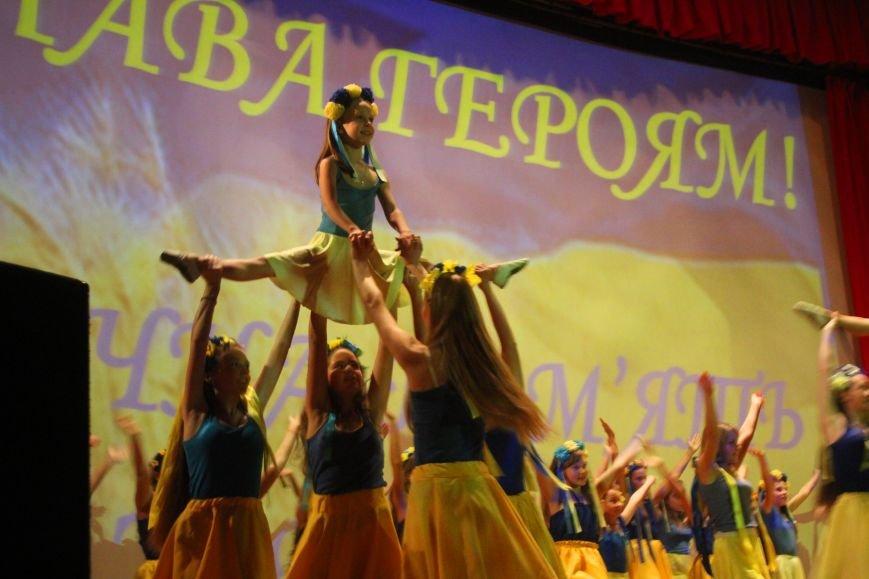 В Днепродзержинске состоялся концерт для ветеранов АТО, фото-4