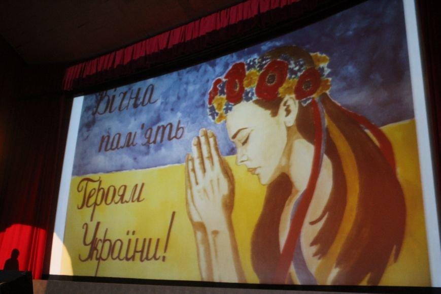В Днепродзержинске состоялся концерт для ветеранов АТО, фото-25