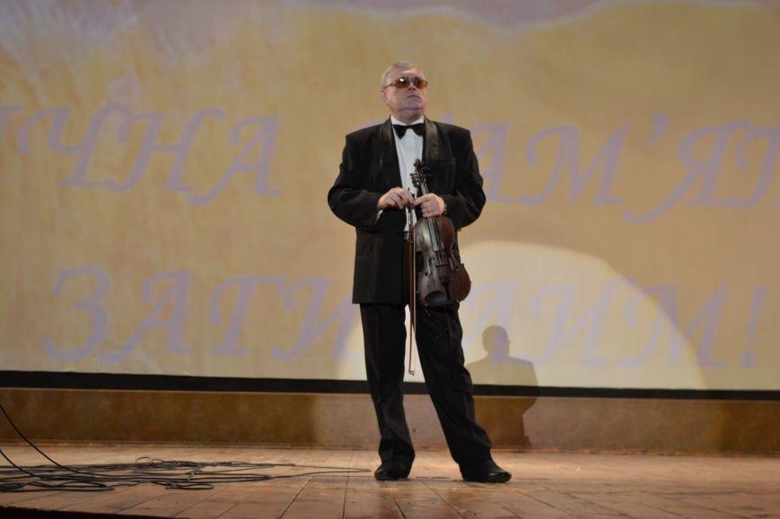 В Днепродзержинске состоялся концерт для ветеранов АТО, фото-14