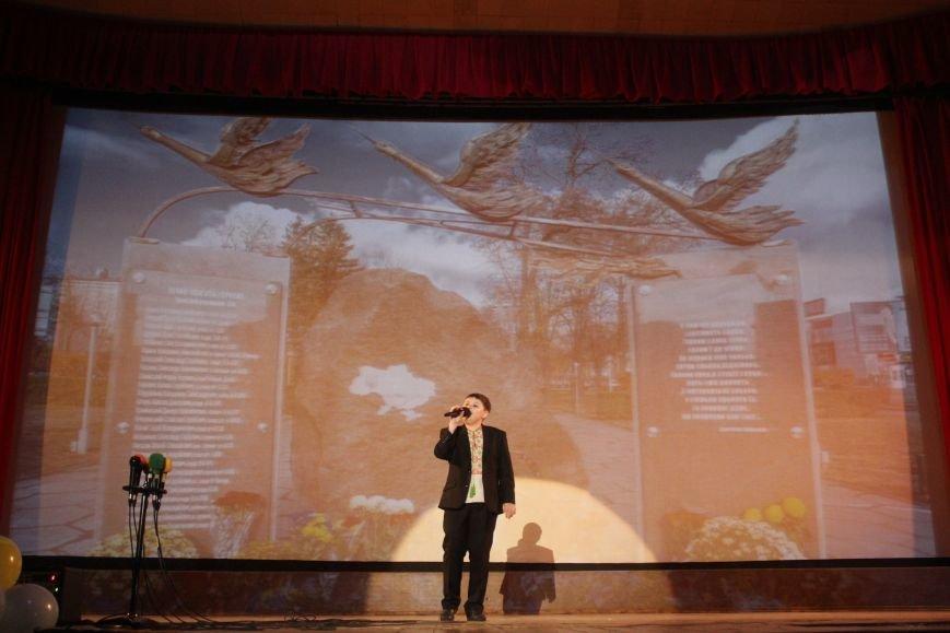В Днепродзержинске состоялся концерт для ветеранов АТО, фото-19