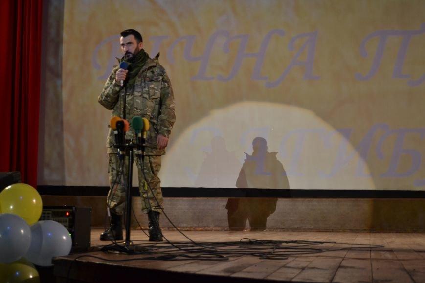 В Днепродзержинске состоялся концерт для ветеранов АТО, фото-13