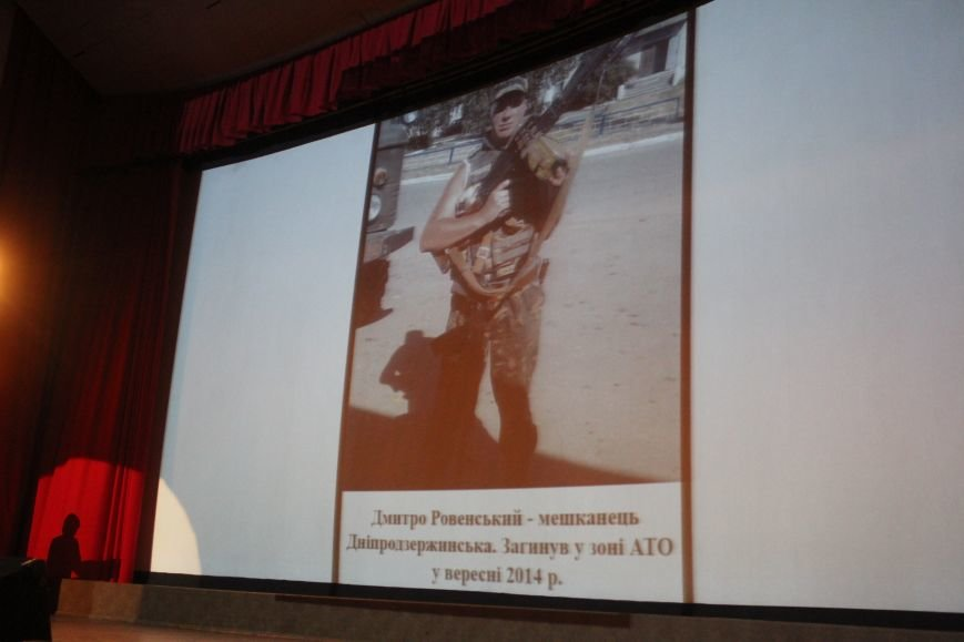 В Днепродзержинске состоялся концерт для ветеранов АТО, фото-23