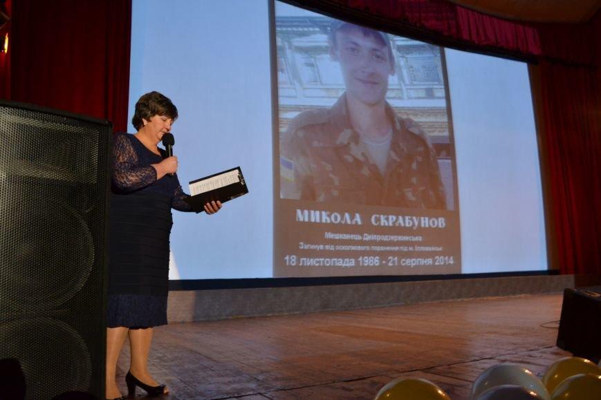 В Днепродзержинске состоялся концерт для ветеранов АТО, фото-20