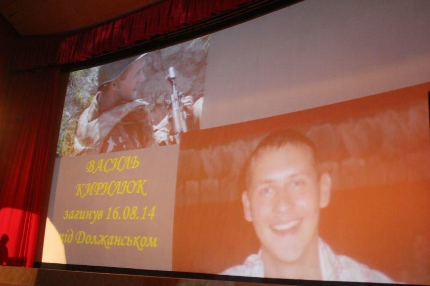 В Днепродзержинске состоялся концерт для ветеранов АТО, фото-22
