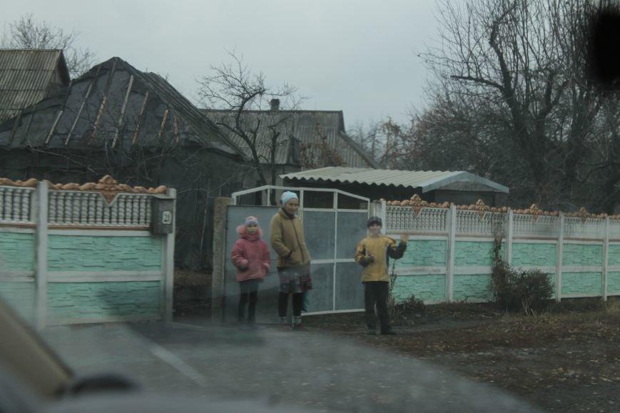 В Доброполье состоялся патриотический автопробег (ФОТО), фото-11
