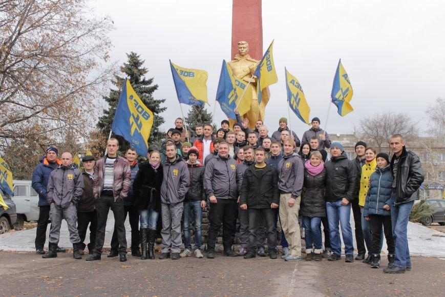 В Доброполье состоялся патриотический автопробег (ФОТО), фото-14