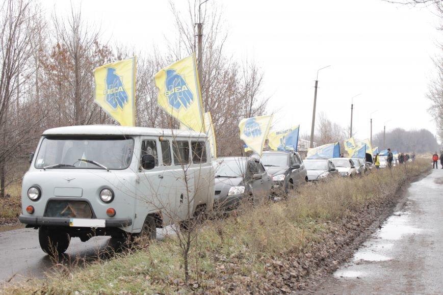 В Доброполье состоялся патриотический автопробег (ФОТО), фото-4