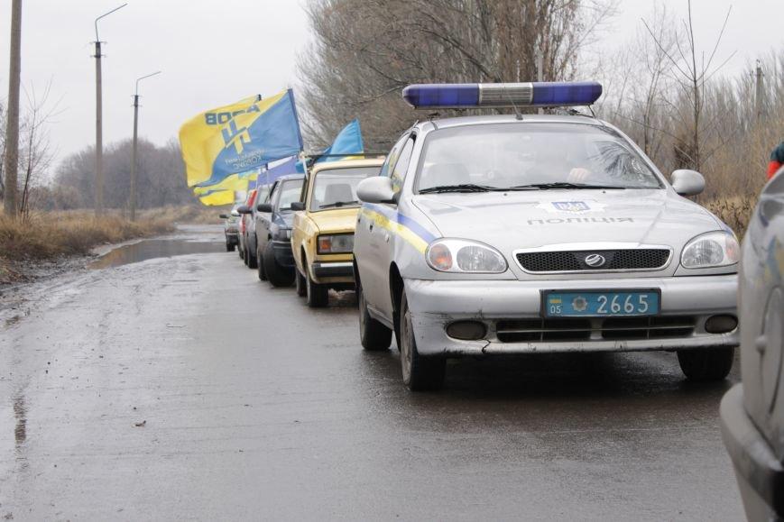 В Доброполье состоялся патриотический автопробег (ФОТО), фото-2