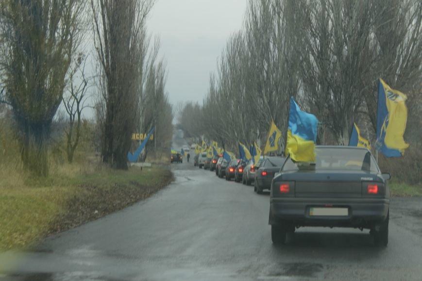 В Доброполье состоялся патриотический автопробег (ФОТО), фото-7