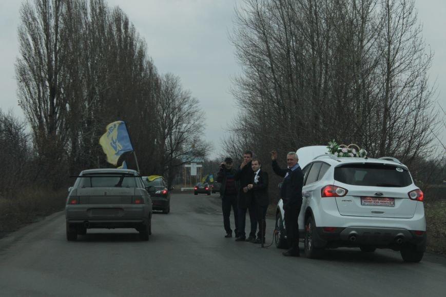 В Доброполье состоялся патриотический автопробег (ФОТО), фото-12