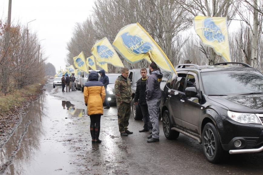 В Доброполье состоялся патриотический автопробег (ФОТО), фото-1