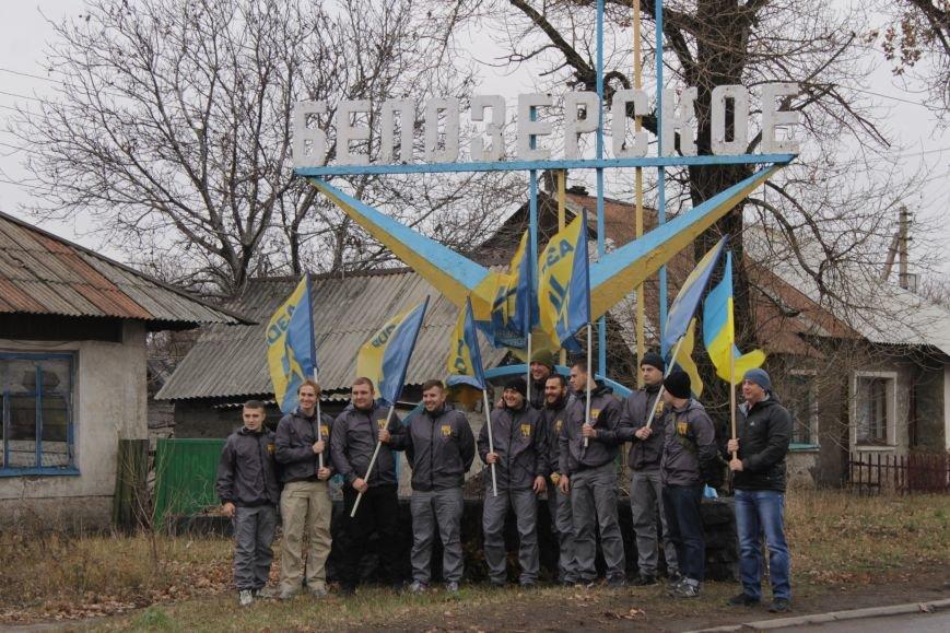 В Доброполье состоялся патриотический автопробег (ФОТО), фото-6