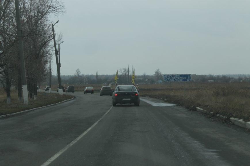 В Доброполье состоялся патриотический автопробег (ФОТО), фото-16