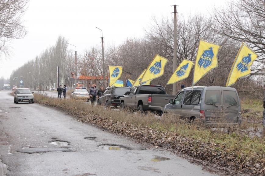 В Доброполье состоялся патриотический автопробег (ФОТО), фото-3