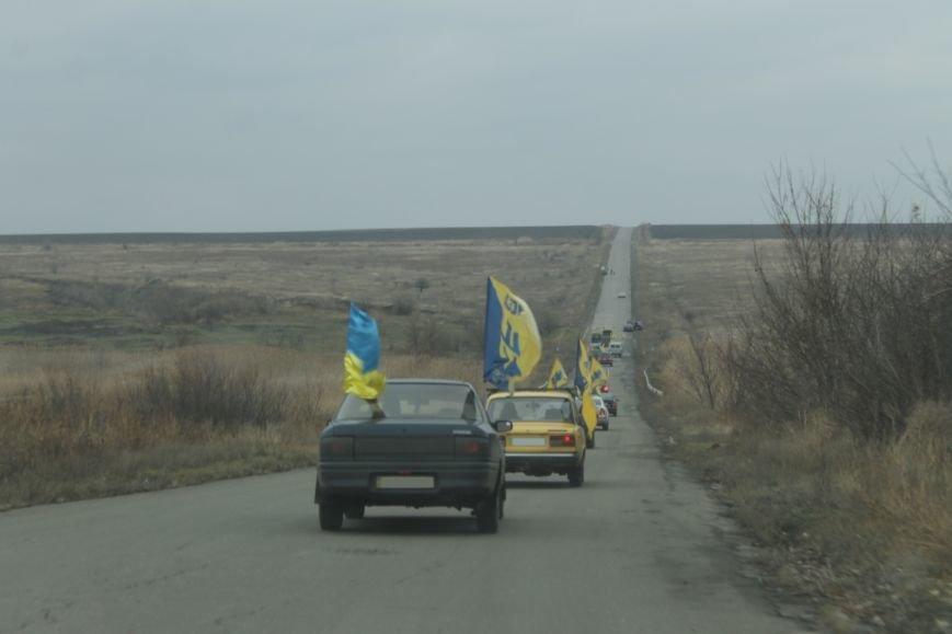 В Доброполье состоялся патриотический автопробег (ФОТО), фото-9