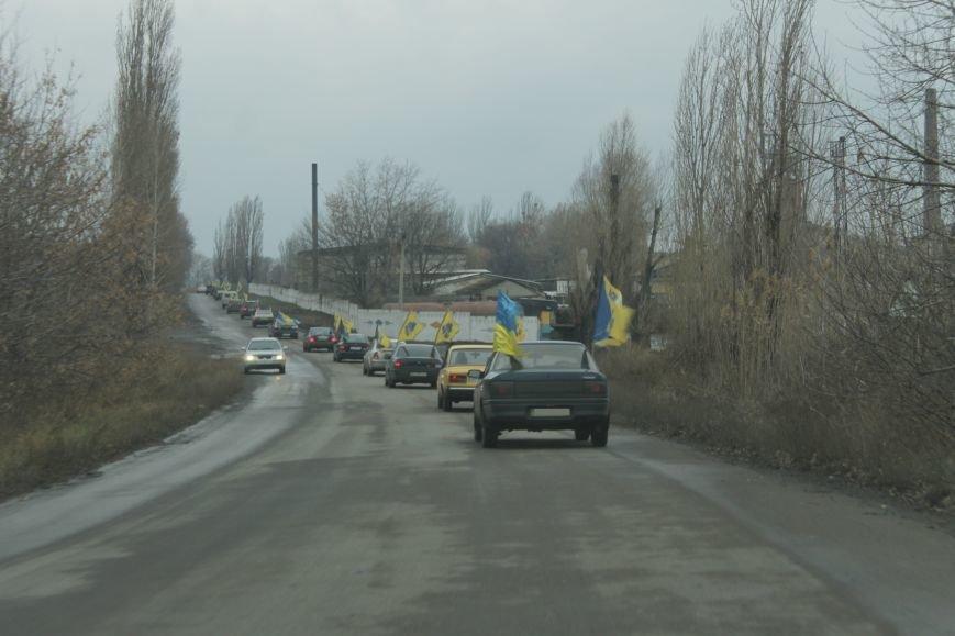 В Доброполье состоялся патриотический автопробег (ФОТО), фото-8