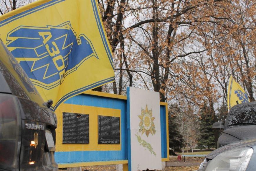 В Доброполье состоялся патриотический автопробег (ФОТО), фото-13