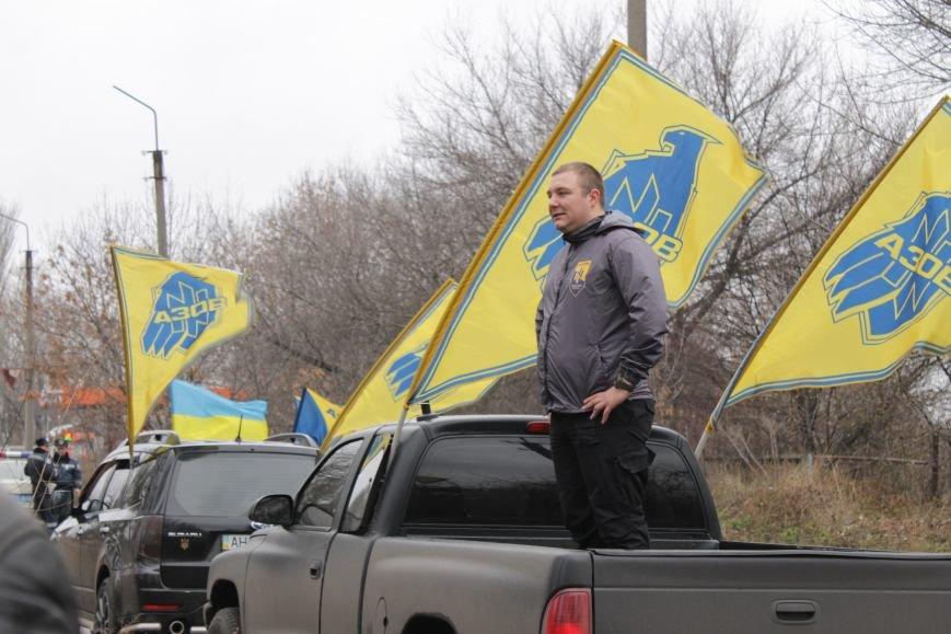 В Доброполье состоялся патриотический автопробег (ФОТО), фото-5