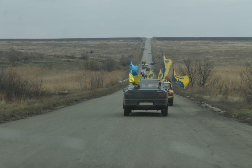 В Доброполье состоялся патриотический автопробег (ФОТО), фото-10