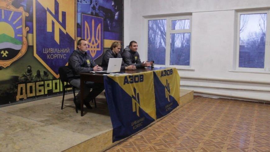 В Доброполье открыли отделение Гражданского корпуса «Азов» (ФОТО, ВИДЕО) (фото) - фото 1
