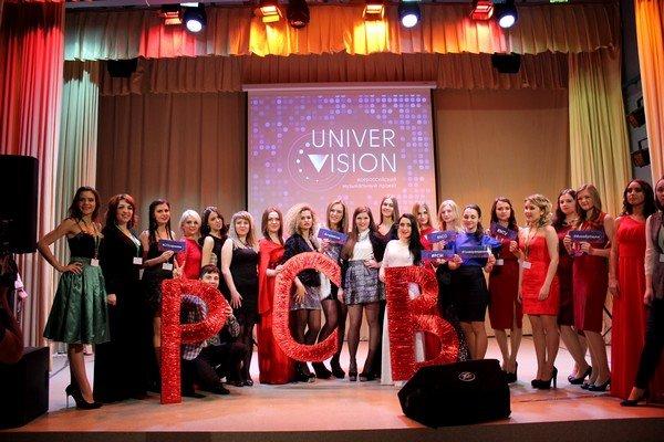 Вчера в Сыктывкаре прошел первый день «Универвидения-2015» (фото) - фото 4