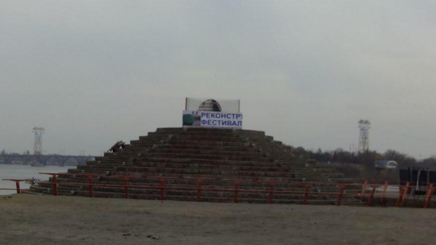 В Днепропетровске начали реставрацию шара на Фестивальном причале (ФОТО) (фото) - фото 2