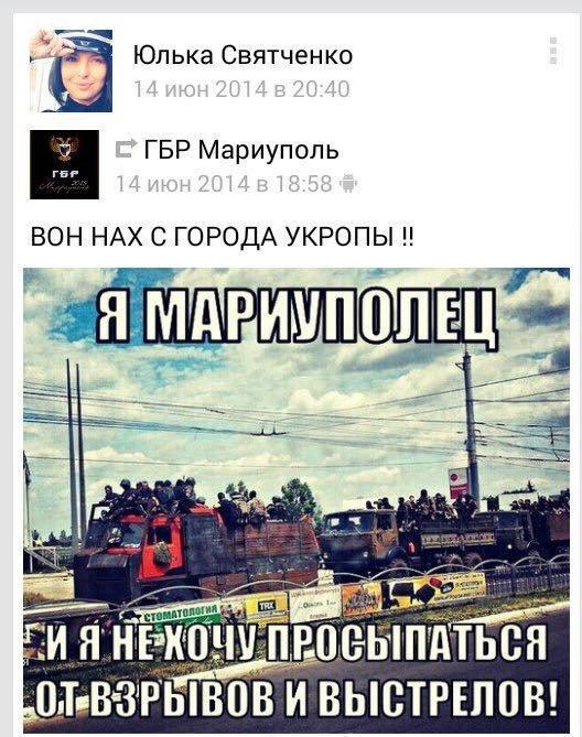 Саакашвили требует разобраться с одесскими полицейскими-сепаратистами (фото) - фото 1