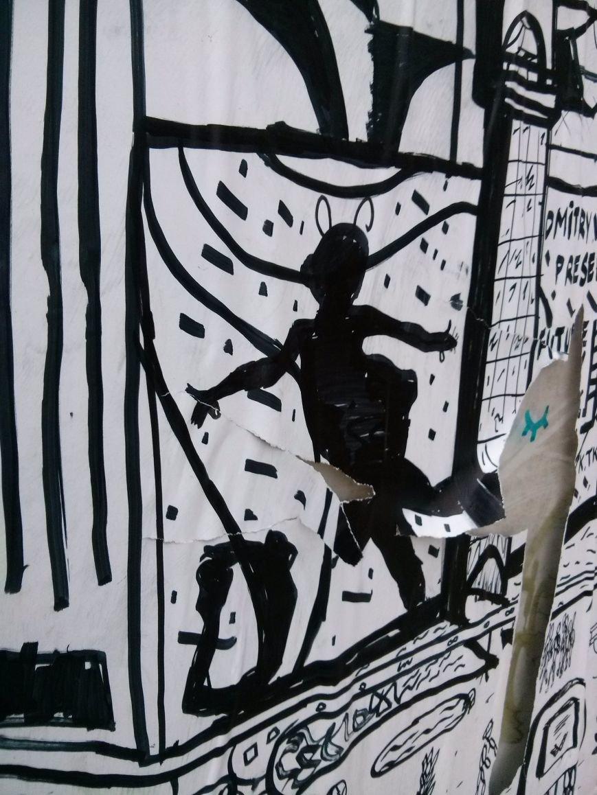 В Мариуполе появилась новая выставка художника-невидимки (ФОТОФАКТ) (фото) - фото 1