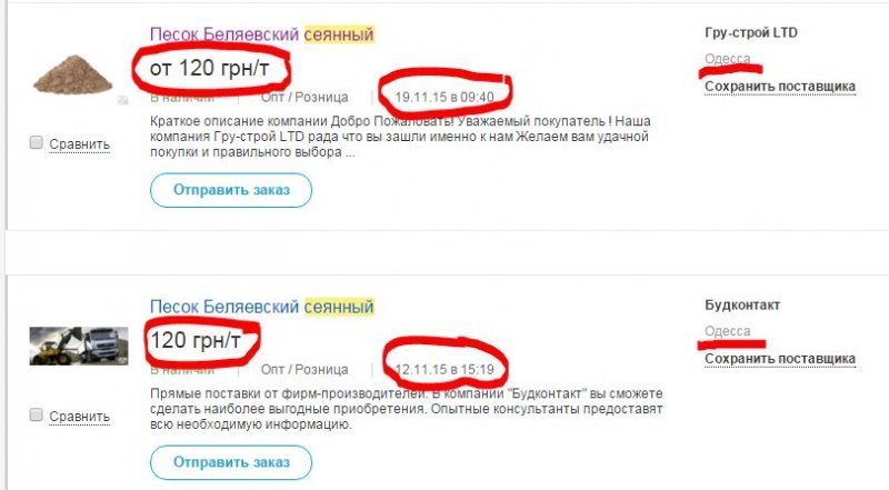 52e4a6dea9c1af3e63ff7a844551cd7c Семейный «дерибан»: дочь Труханова вместе с менеджером разделили 2 миллиона