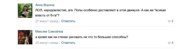 Screenshot - 23.11.2015 - 11:33:34
