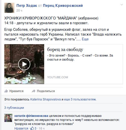 Screenshot - 23.11.2015 - 11:28:24