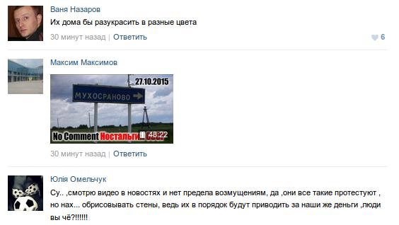 Screenshot - 23.11.2015 - 11:33:00