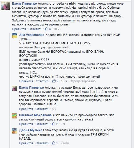 Screenshot - 23.11.2015 - 10:27:23