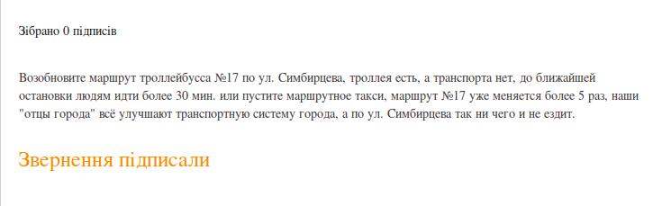 Screenshot - 23.11.2015 - 10:33:04