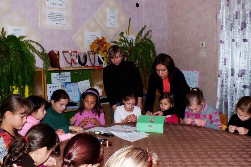 Днепродзержинских школьников зовут на бесплатные занятия в Станцию юных техников (фото) - фото 23