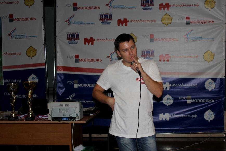 Испытание дротиками. В Белгороде прошёл чемпионат области по дартсу, фото-5