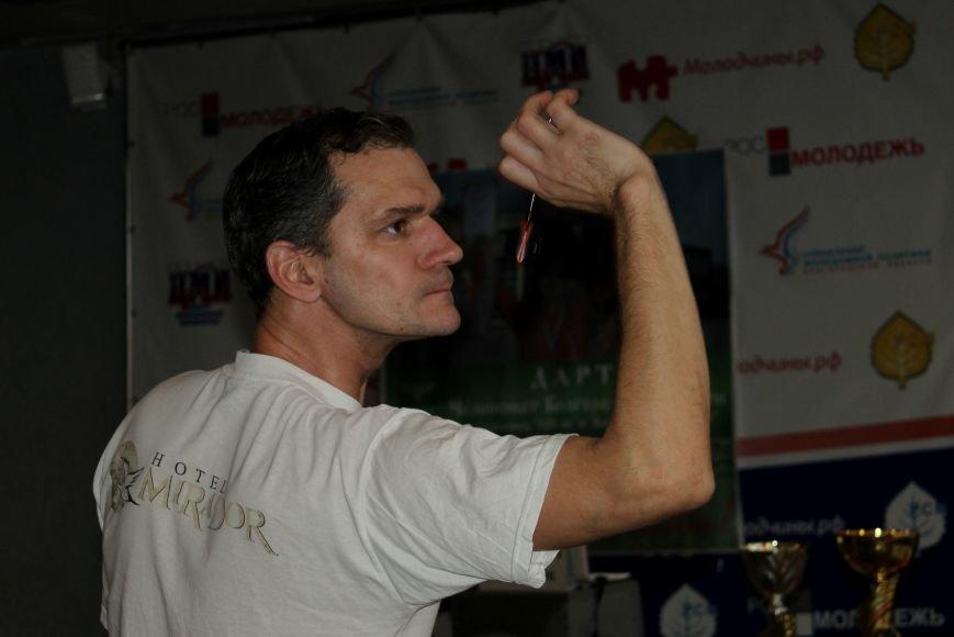 Испытание дротиками. В Белгороде прошёл чемпионат области по дартсу, фото-1