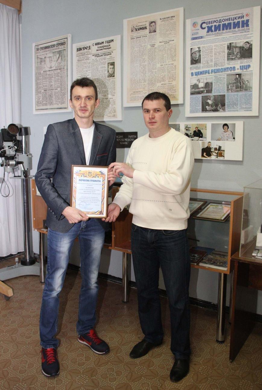 Исполнилось  55 лет самой тиражной газете Луганщины - «СЕВЕРОДОНЕЦКОМУ ХИМИКУ» (фото) - фото 1