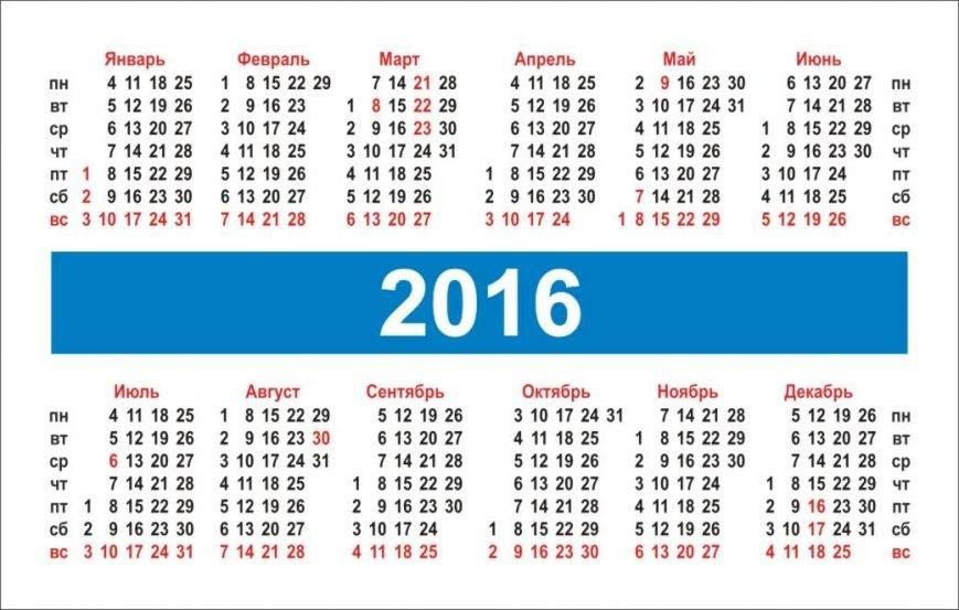 kalendarik_karman_pandora