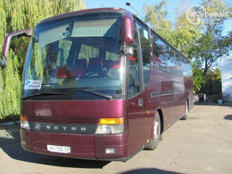 Расписание автобусов ежедневного рейса Мариуполь - Москва - Мариуполь (фото) - фото 2