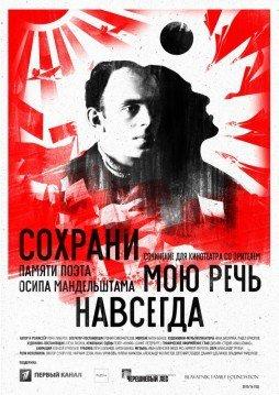 Мюзикл, киносеанс, турнир... Пять способов провести сегодняшний вечер в Одессе (фото) - фото 2